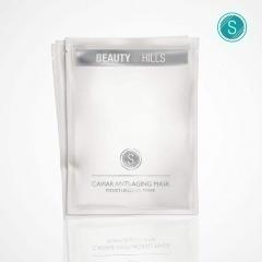 Caviar Anti-Aging Mask -  Антивозрастная маска для лица, 30 мл